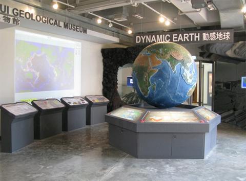 香港大學許士芬地質博物館 (圖:官方網站@中國香港世界地質公園)