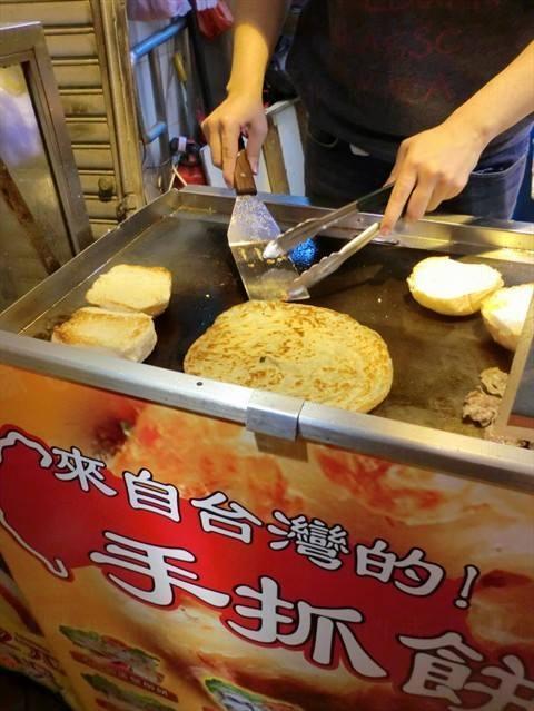 屯門5度台式手抓餅專門店(圖:FB@天增祥食品-香港 ; 5度手抓餅 台式飲品專賣店)