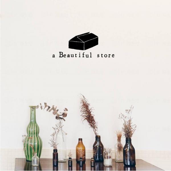 大埔A Beautiful Store(圖:FB@A Beautiful Store)