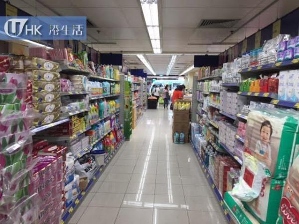 九龍U購select(攝於太子分店)