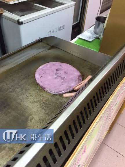 西灣河艾蜜思 紫薯手抓餅