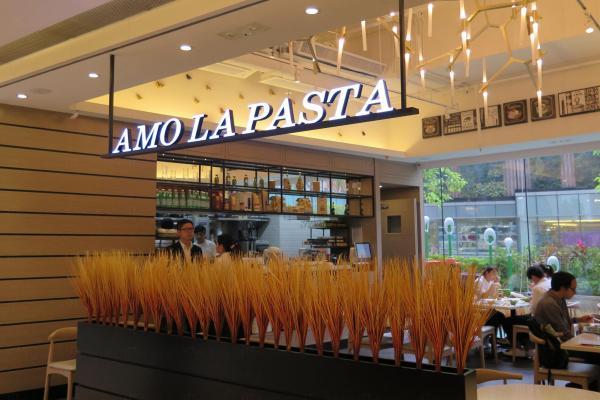 荃灣我鐘意 Amo La Pasta(圖:FB@我鐘意 Amo La Pasta)