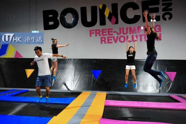香港BOUNCE室內彈床樂園   7月中開幕!