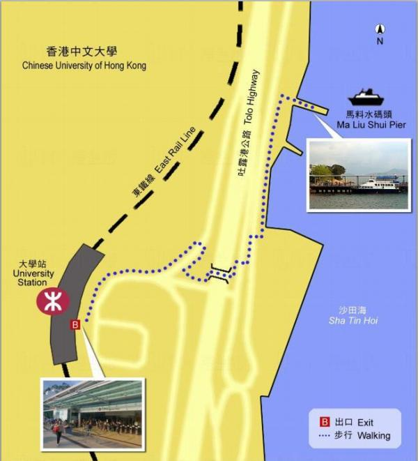 馬料水公眾碼頭 ( 圖片來源 :中國香港世界地質公園)