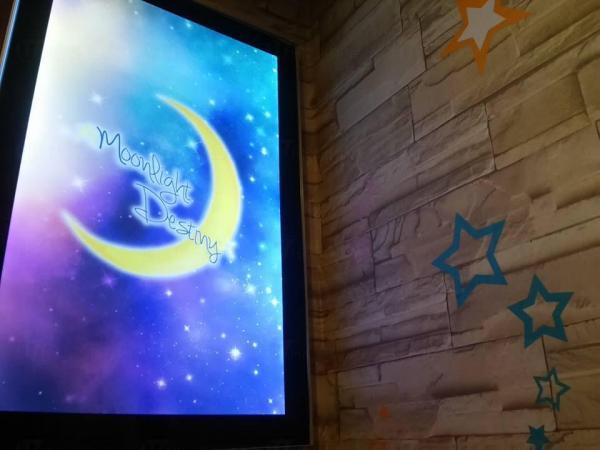 Moonlight Destiny (圖:FB@Moonlight Destiny)