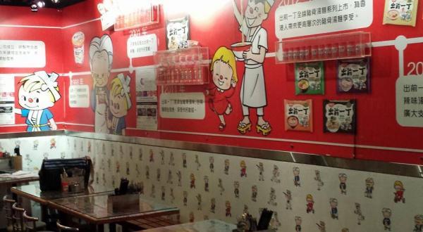 唐人坊咖啡餐廳(圖:FB@唐人坊)