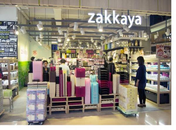 zakkaya 十勝吉田 黃大仙分店(圖:官方網站)