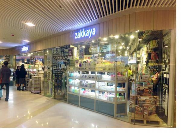 zakkaya 十勝吉田 長發分店(圖:官方網站)