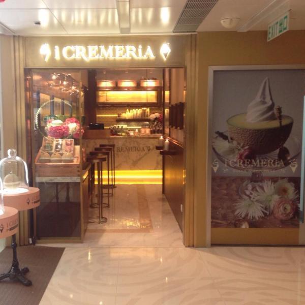 銅鑼灣I Cremeria(圖:FB@I Cremeria)