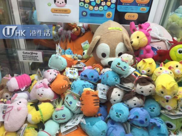 元朗Cutie Shop