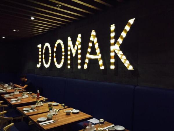 The Joomak HK(圖:FB@The Joomak HK)