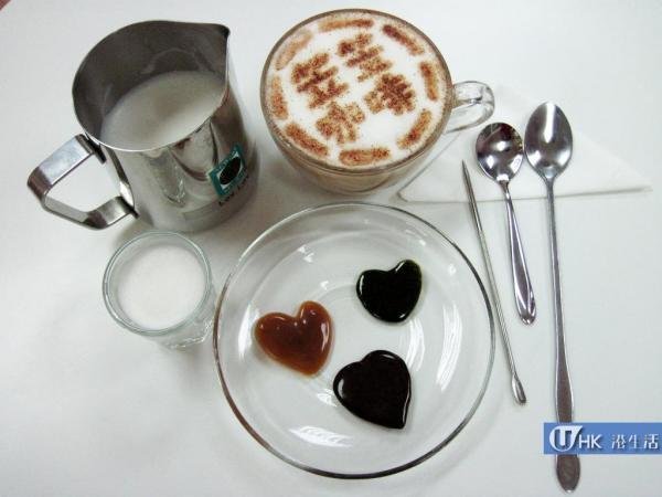 笠笠咖啡 Lov Lov Coffee