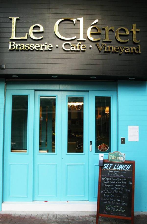 Le Cleret Brasserie(圖:FB@Le Cleret Brasserie 嘉禧餐廳)