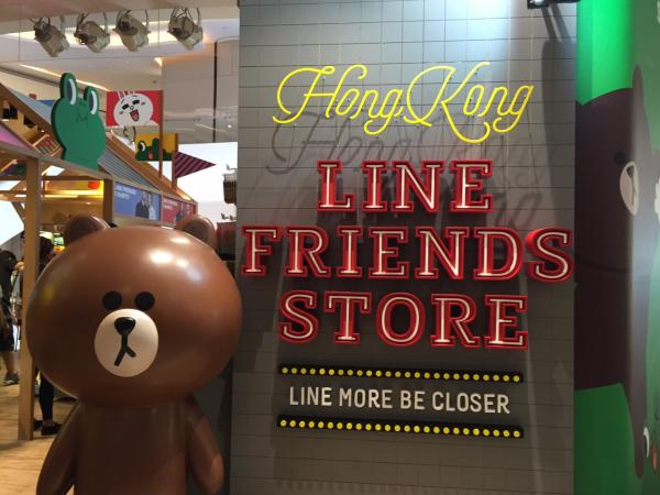 LINE Friends 香港專門店 即將開業