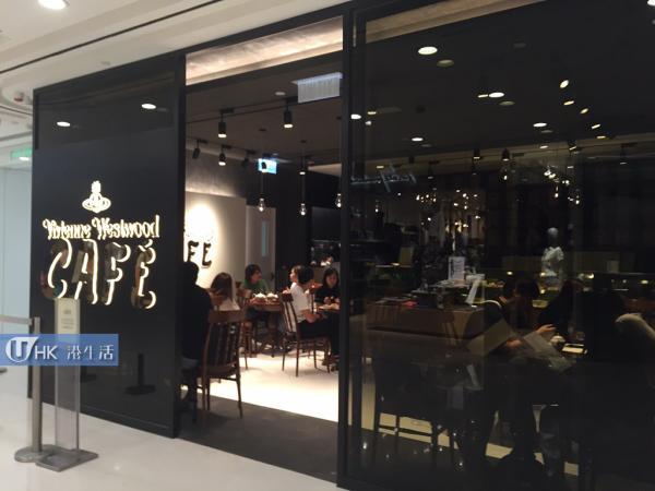 Vivienne Westwood Café