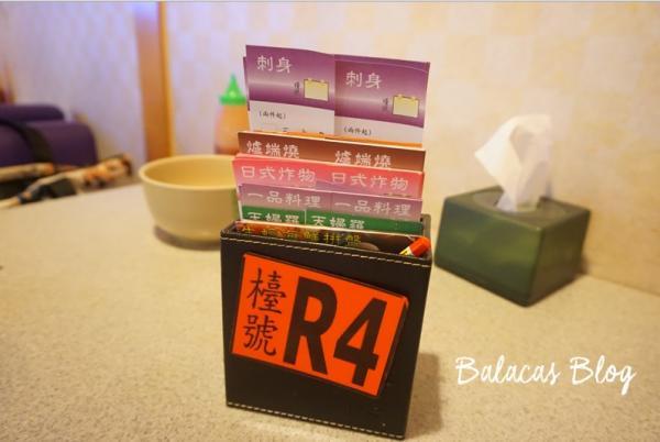 赤山日本料理(圖:UBlogger@bakaca)