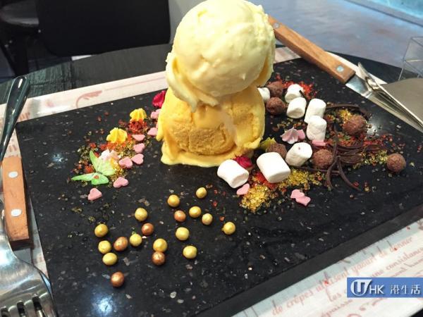 Ice Cream Gallery 雪糕之森