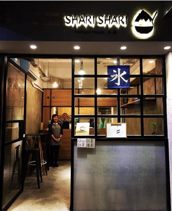 SHARI SHARI Kakigori House 氷屋