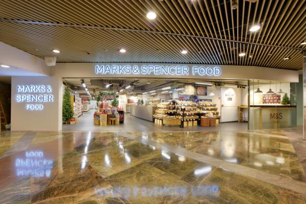 Marks & Spencer食品店(旺角分店)