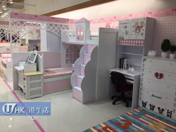 Sanrio傢俬專賣店