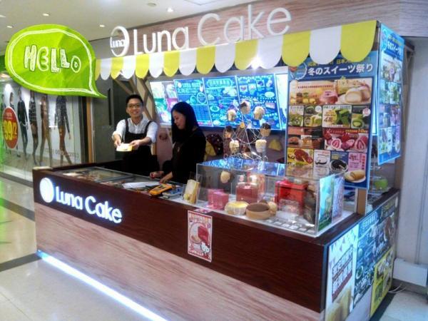 Luna Cafe