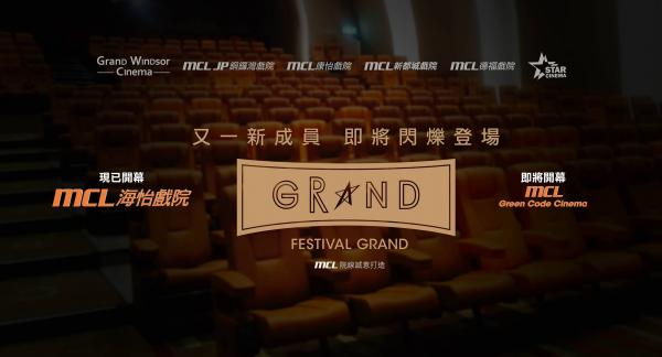 FESTIVAL GRAND CINEMA