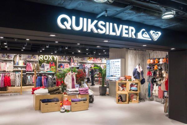 Quiksilver/ROXY概念店(圖:FB@雅蘭中心)