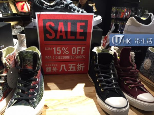 converse outlet store online  converse factory store