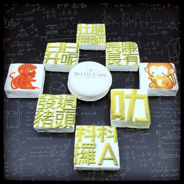 除可打印相片,棉花糖上亦可打印文字。