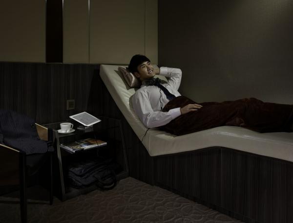 Nap Lounge