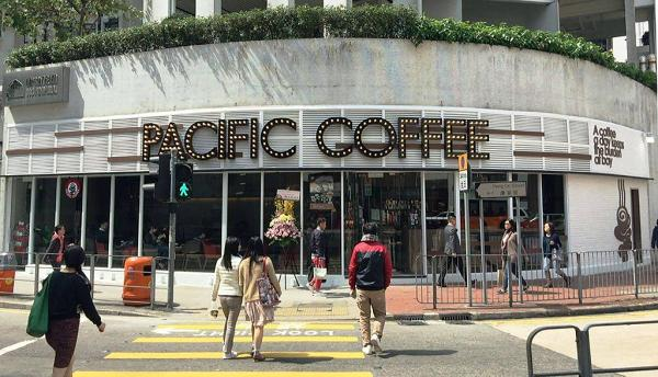 Pacific Coffee(康怡店)