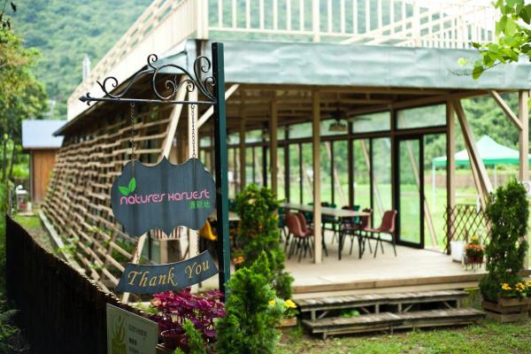 在寧靜舒適的環境下享用下午茶 (圖片來源:FB清新地有機休閒農莊)