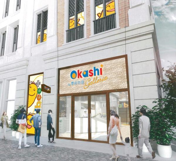 Okashi Galleria x Calbee Plus店舖外貌