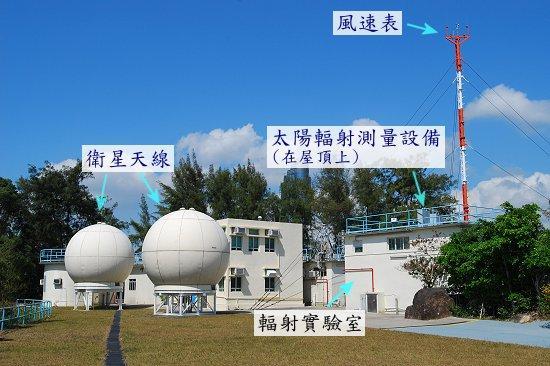 圖片來源:天文台網頁