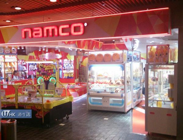 Namco(朗豪坊店)