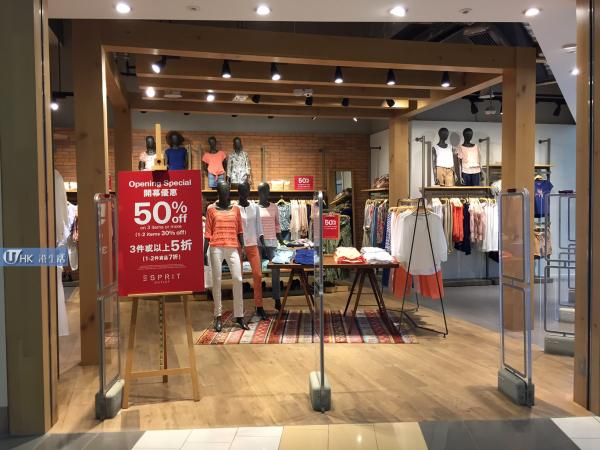 ESPRIT outlet(MegaBox)