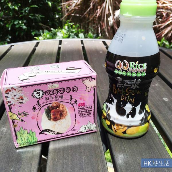 QQ Rice 西龍傳香飯糰智能售賣機