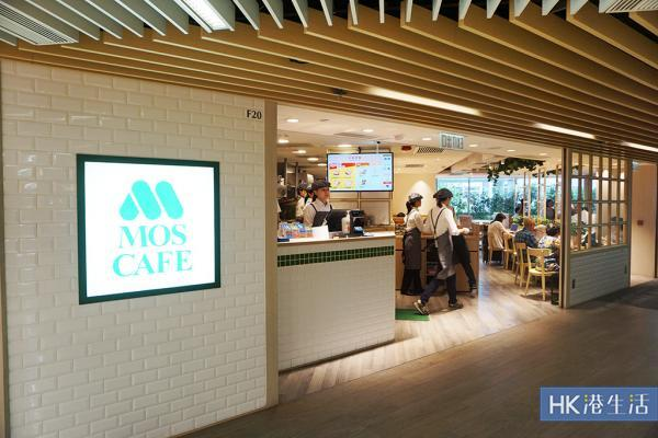 MOS CAFE