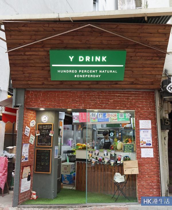 Y Drink