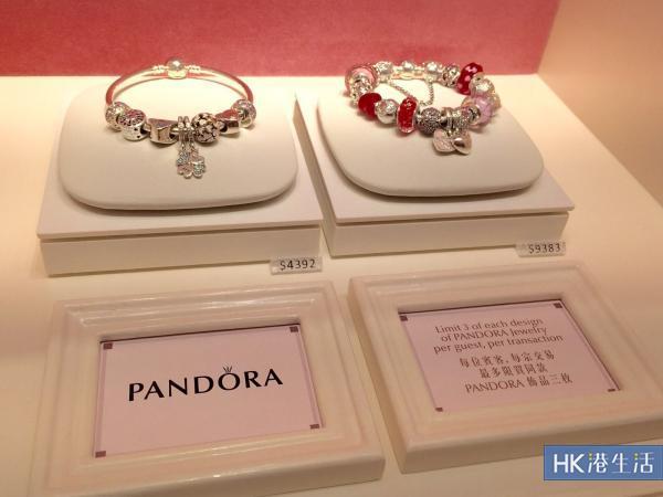 小镇珠宝店由PANDORA呈献