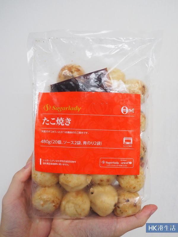 叮叮小食夠方便!日本人氣食品網店登陸香港