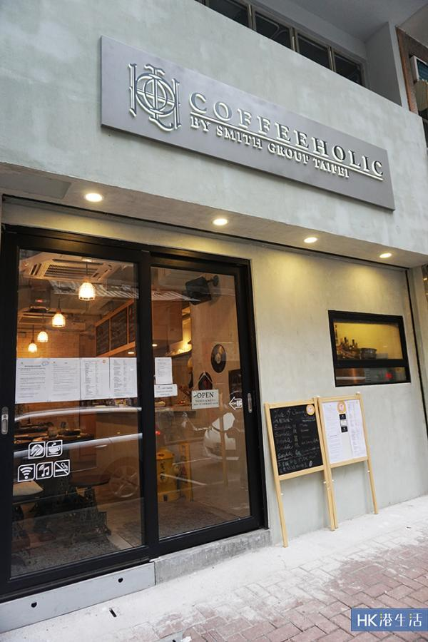 Coffeeholic by smith group taipei