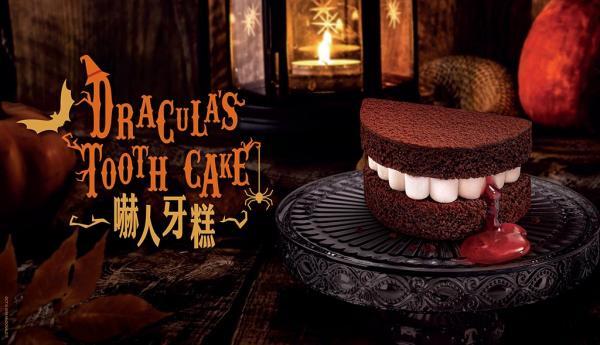 萬聖節限定!McCafé搞鬼假牙蛋糕