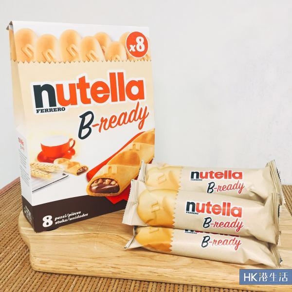 童年回憶!Nutella榛子醬變身夾心脆餅