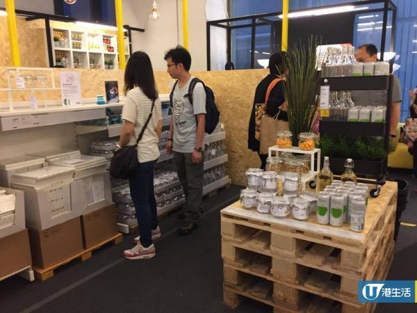港鐵站直達!IKEA荃灣新店2017年開幕