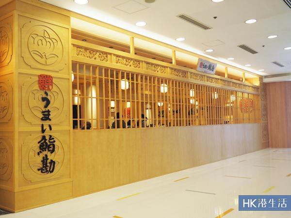 築地場內店首度抵港!豪食鮪魚腩壽司+海鮮丼