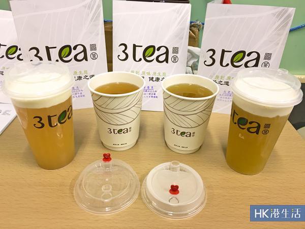 現代涼茶鋪!葵廣滋潤蔬果茶