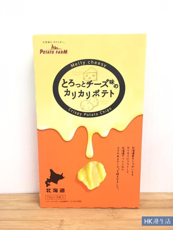 卡樂B「真.芝士薯片」!鋪滿北海道半浴芝士