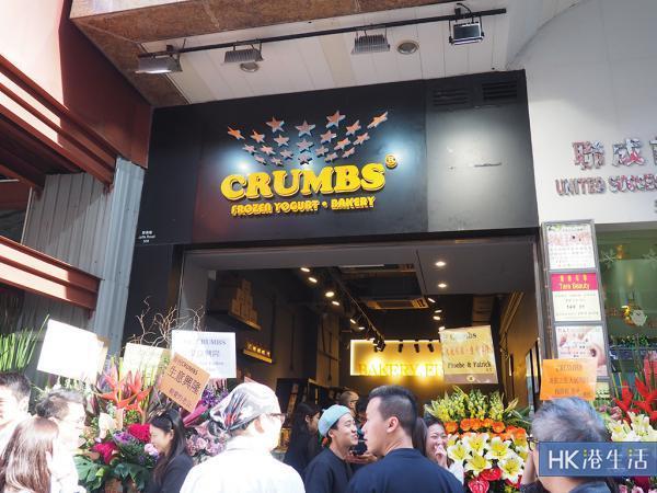 加入抹茶系列!CRUMBS乳酪店強勢復活