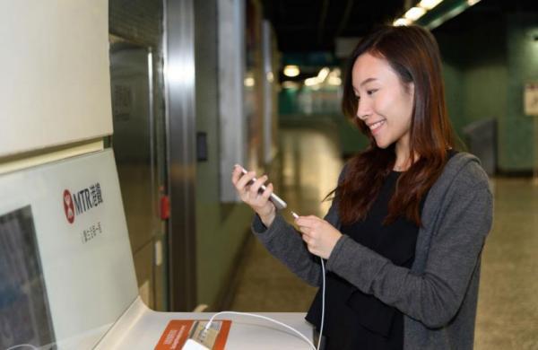 13個港鐵車站 即將提供免費充電服務